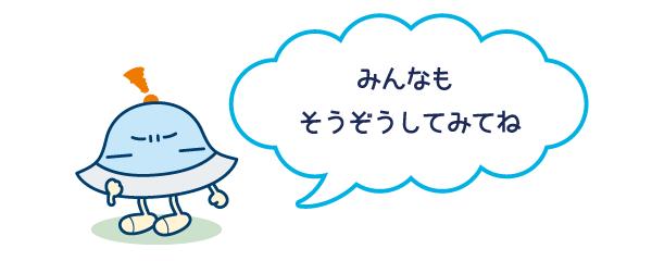 ワオっち!ショートアニメ