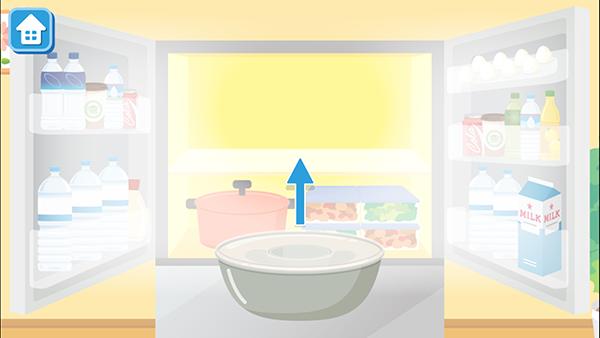 キッズ料理アプリ『はらぺこクッキング』に新レシピ「ゼリーケーキ」が登場!