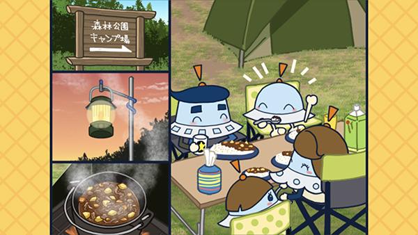 謎解きワオっち7月号「ほしぞら きゃんぷ」を配信したよ!